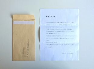 IMGP0866.JPG
